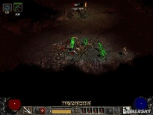 Diablo 2 fog vision mechanism